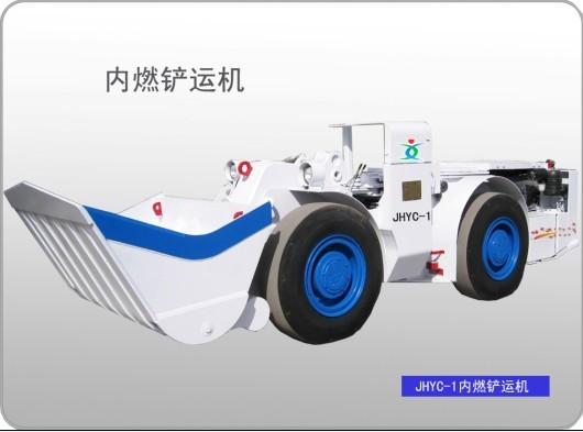 JHYRB-80X 扒渣机