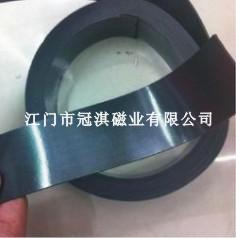 厂家直销 背胶软磁条25X2橡胶磁条 磁板软磁铁25*2磁条可剪切