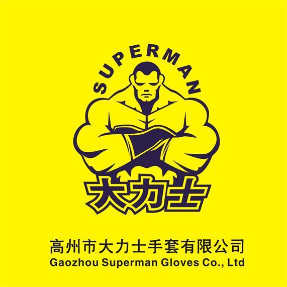 大力士手套