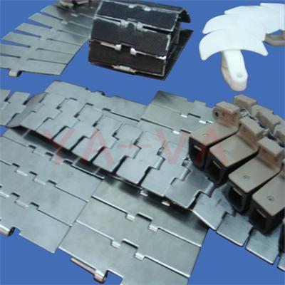 链板 不锈钢链板  塑料链板专业生产 可定做