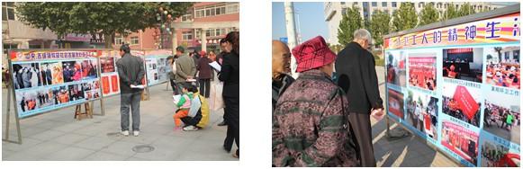 """""""10·26香河县第二届环卫工人节""""系列活动扎实开展"""