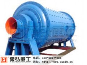 湿式球磨机价格  甘肃球磨机  豫弘球磨机质量可靠,技术领先
