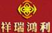 北京瑞利新型建材有限公司
