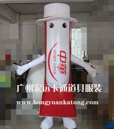 供应卡通人偶广告道具服装牙膏