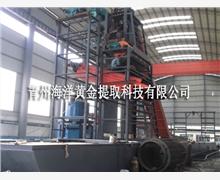 青州海洋黄金提取科技有限公司