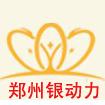 郑州银拓企业管理咨询有限公司