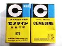 求购Cemedine产品SX720B,SX720WH.SX720BH胶粘剂