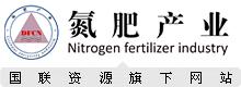 氮肥产业网