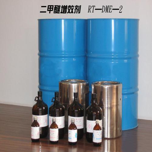 供应锐锋二甲醚增效剂