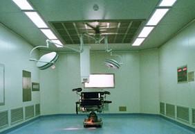 供应净化手术室