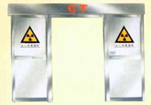 医用射线防护器材
