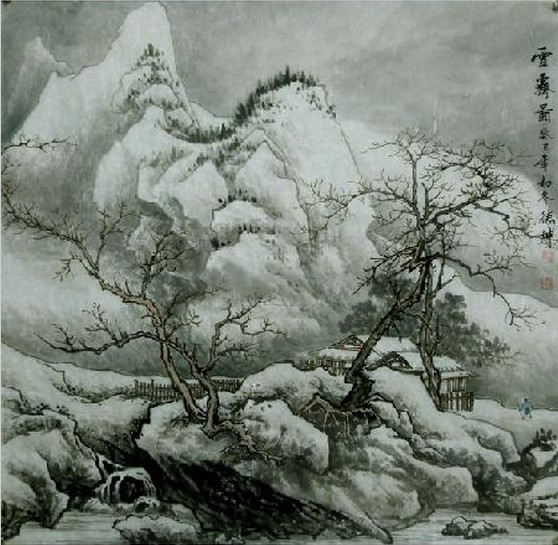 冰雪山水 林德坤国画山水图片
