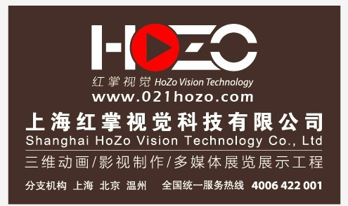 温州工业动画制作,红掌视觉温州中心