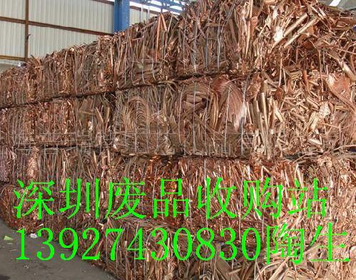 深圳市废电线电缆回收深圳回收废电线电缆深圳市收购废电线电缆铜