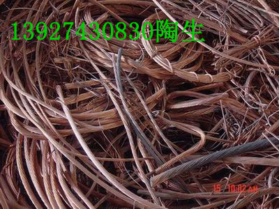 深圳收购废铜回收废铝回收废不锈钢回收废铁回收废锌回收废电线铜