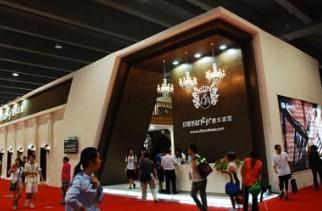 2014第五届武汉国际节能门窗幕墙玻璃及设备展览会