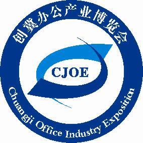 2014第4届中国西部成都金融设备用品展览会