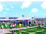 2014第十五届长春国际仪器仪表及工业自动化展览会及说明会