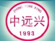 北京市远兴建材厂