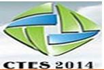2014第四届中国国际混凝土、砂浆加与处理设备展