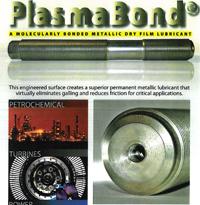 慧核工业器材:PlasmaBond