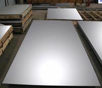 慧核工业器材:不锈钢板