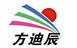 北京方迪辰轮胎有限公司