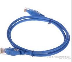 供应鸿星龙品质通信电缆