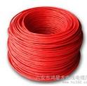供应鸿星龙品质感温电缆