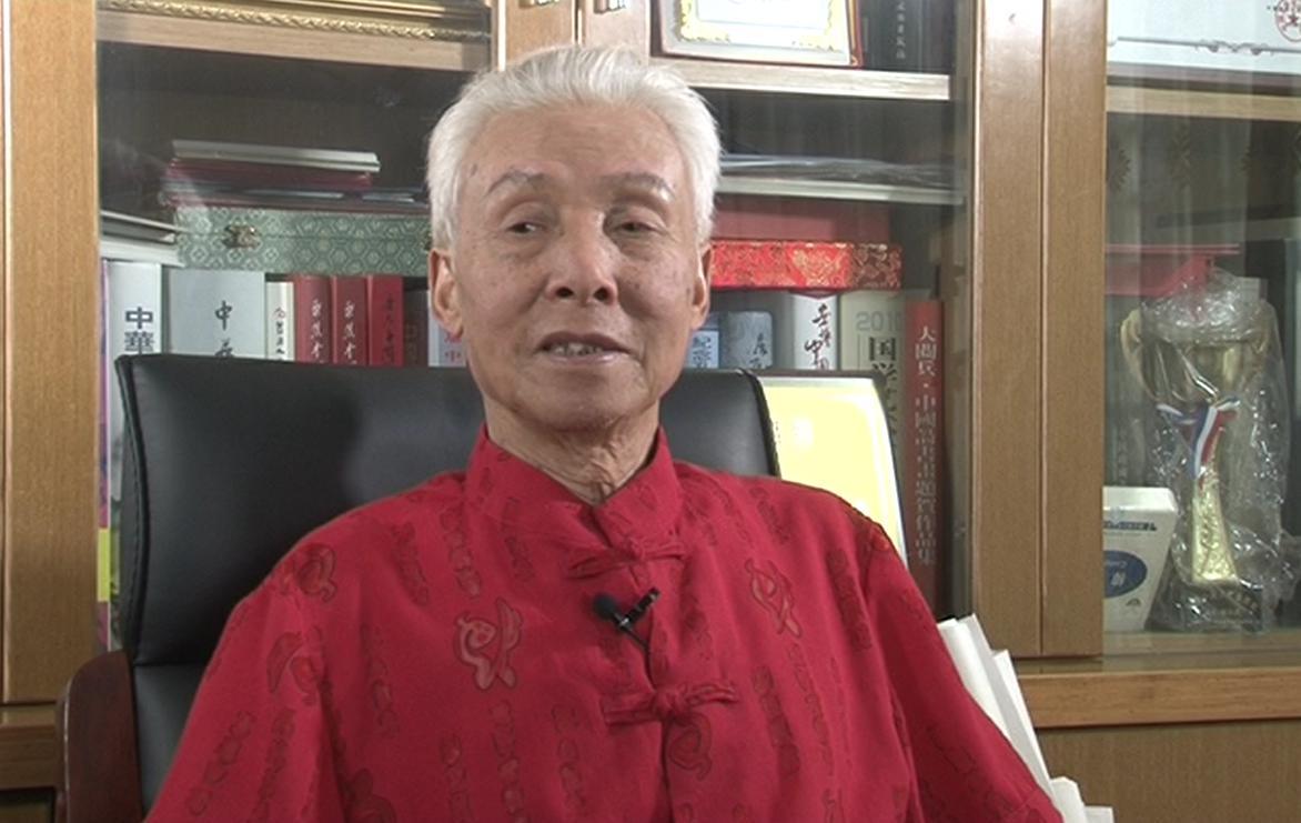 名家对话--杨永龙