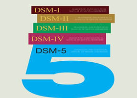 《精神疾病诊断与统计手册》(DSM)重新定义精神病