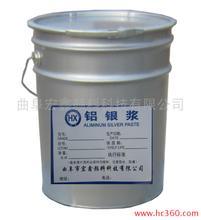 回收铝银浆,荧光颜料