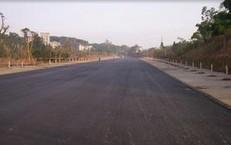 道路工程动态跟踪测