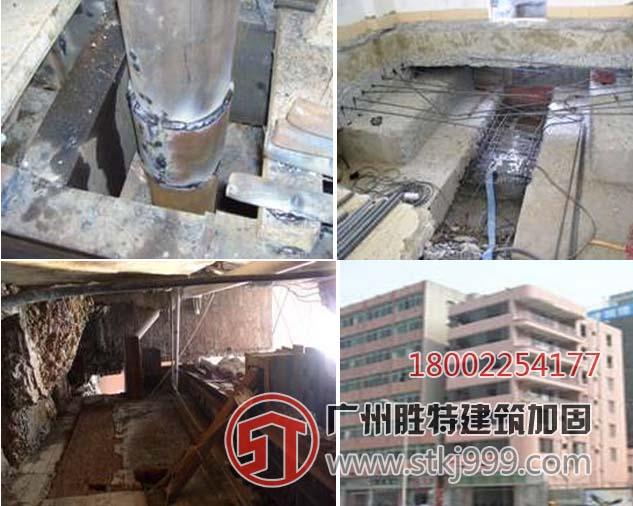 建筑纠偏技术,房屋倾斜扶正,地基处理,建筑纠倾 加固改造工程