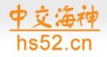 北京中交海神充气制品科技有限公司