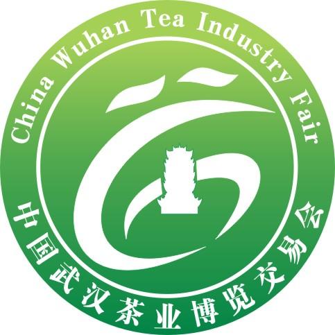 第七届中国武汉茶业博览交易会(秋季展)