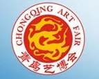 第十五届中国青岛国际红木古典家具及收藏品博览会