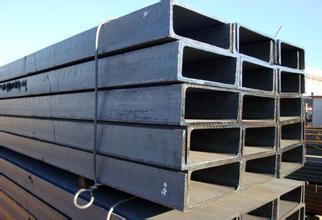 供应Q345CH型钢,Q345DH型钢,Q345EH型钢,Q345BH型钢,S355J2+NH型钢