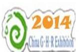 2014第十六届山东国际供热供暖、锅炉及空调技术与设备展览会