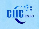 2014中国上海国际计算机网络和信息安全展览会