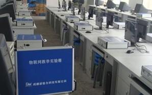广东物联网应用实验室设备采购公告