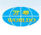 徐州万都机械科技有限公司