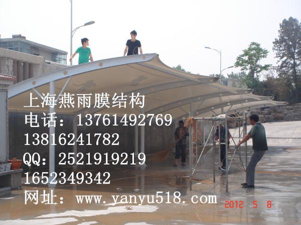 上海燕雨膜结构公司