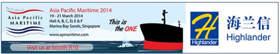 海兰信即将亮相2014年新加坡海事展