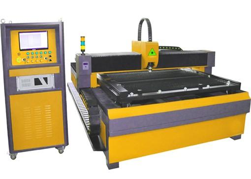 ArtLaser3015-500数控光纤激光切割机