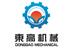温州东高机械有限公司