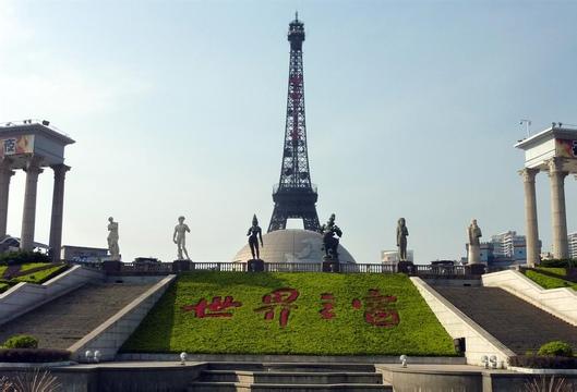 中国十大游乐场排名——世界之窗