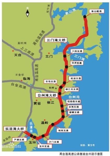 其中前5项高速公路项目是浙江沿海高速公路的
