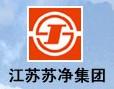 苏州苏净安发空调有限公司