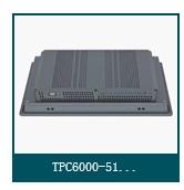 工业级平板电脑TPC6000-51...